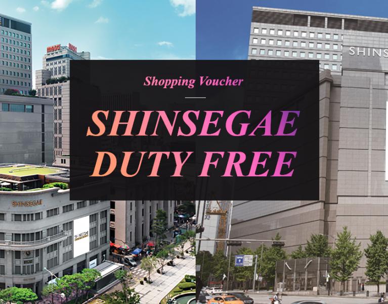 Shinsegae Duty Free