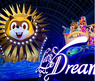 Lotte World 30% Discount Coupon
